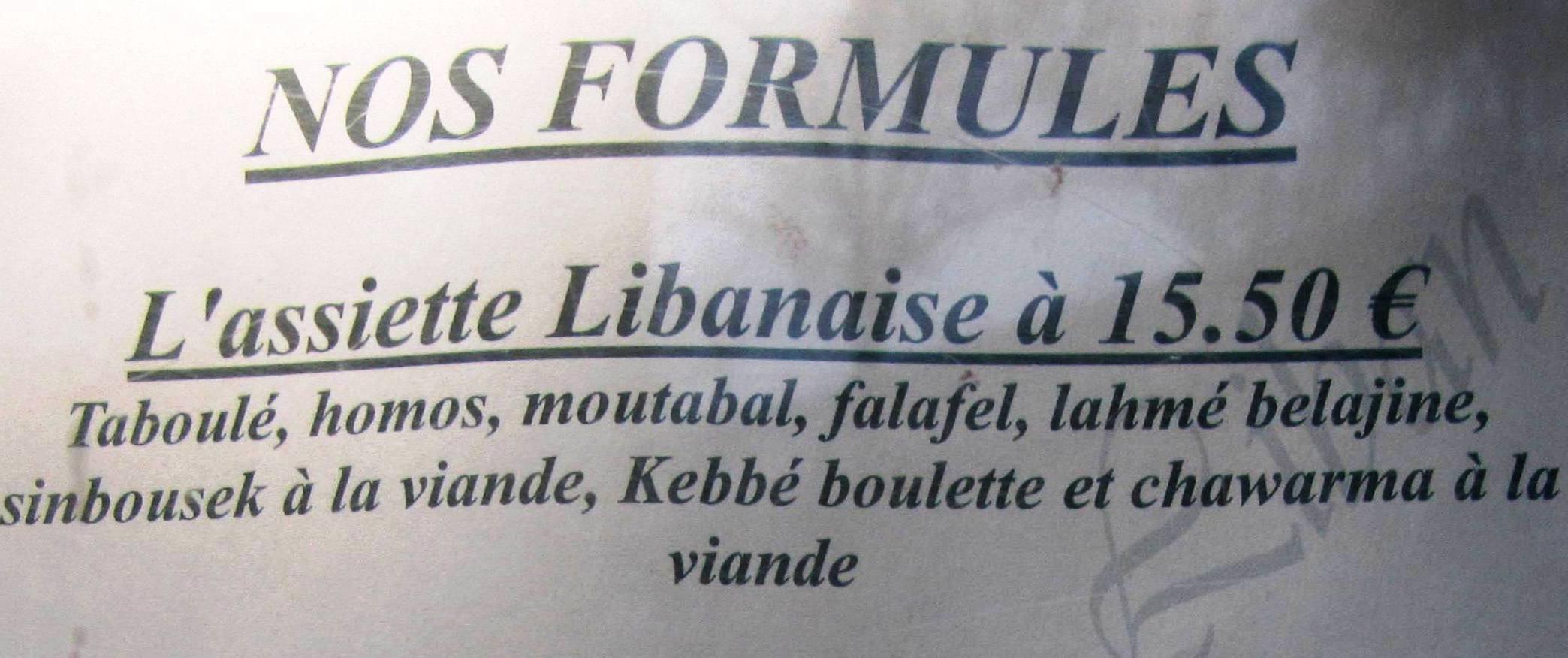 """""""Lebanese restaurant menu in Paris"""""""